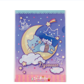 Nyaossan A4 clear file - constellations